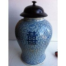 Antique Porcelain Temple Jar With a Wooden lid